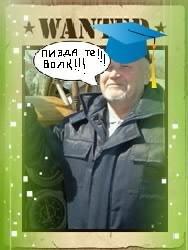 Дмитрич Молодой