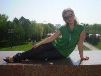 Анастасия Суханова, 5 мая , Чайковский, id12241051