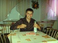 Александр Чернецов, 4 сентября , Смолевичи, id14622317