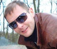Александр Мархавец