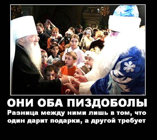 http://cs1430.vkontakte.ru/u27824113/92388504/x_81fc1d59.jpg
