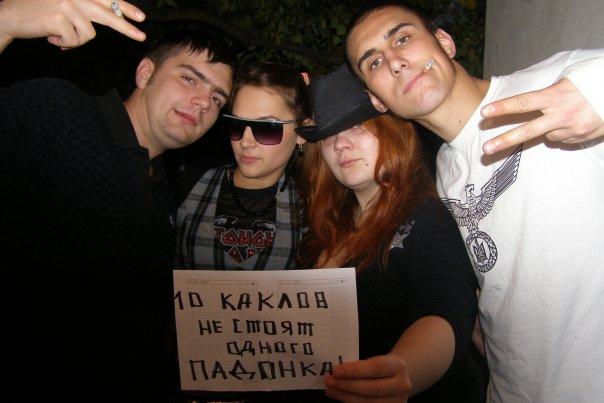 http://cs1430.vkontakte.ru/u785674/92202543/x_bcfbce73.jpg