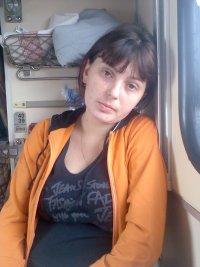 Татьяна Газиева, 8 июня , Краснодар, id12271235