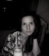 Самойлова Кристина