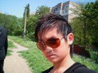 Линь Нгуиен
