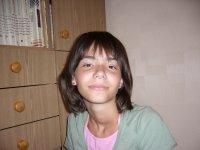 Анастасия Городиская, 11 мая 1992, Ростов-на-Дону, id17188763