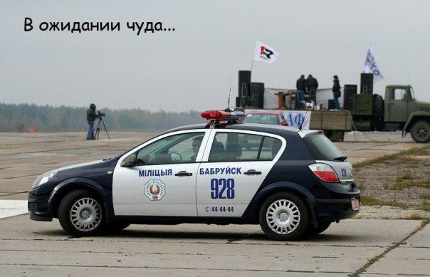 http://cs1431.vkontakte.ru/u2875007/17004586/x_210cd244.jpg
