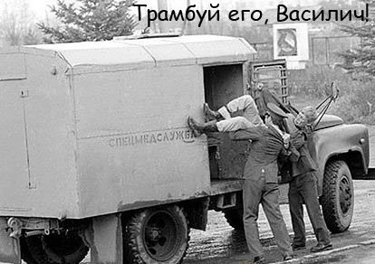http://cs1431.vkontakte.ru/u2875007/17004586/x_4077e83b.jpg