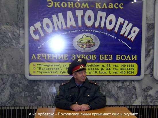 http://cs1431.vkontakte.ru/u2875007/17004586/x_512f2a05.jpg