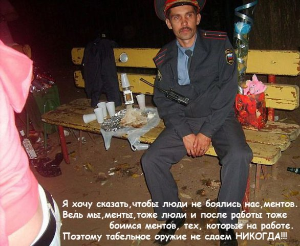 http://cs1431.vkontakte.ru/u2875007/17004586/x_8e6fa1e4.jpg