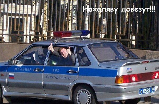 http://cs1431.vkontakte.ru/u2875007/17004586/x_c83ec86f.jpg