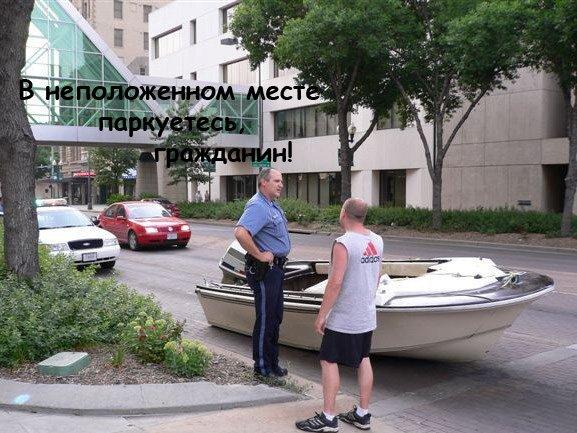 http://cs1431.vkontakte.ru/u2875007/17004586/x_fc37951a.jpg