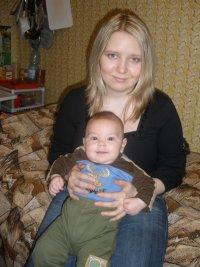 Natalee Hsimunova, 29 апреля 1985, Санкт-Петербург, id32599586