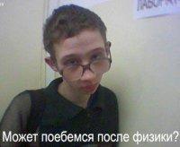 Дмитрий Шишкин, 6 октября 1985, Пенза, id13469512