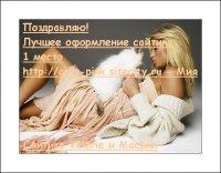 Вика Волкова, 16 января , Москва, id13864150