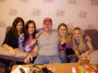 Bill Thompson, 20 июня , Москва, id15416413