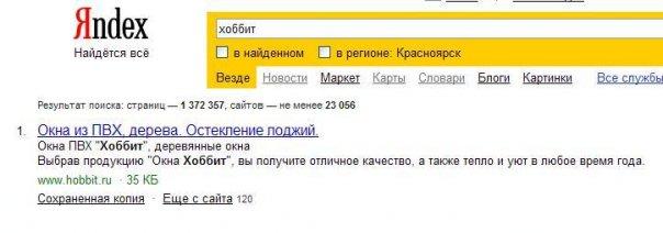 http://cs1432.vkontakte.ru/u1984455/3333550/x_2d6664b7.jpg