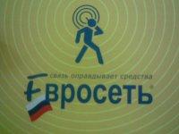 Желтая Контора, 9 ноября 1986, Тюмень, id21531391