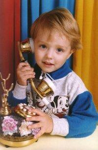Ваван Петров, 5 марта 1995, Екатеринбург, id22468766