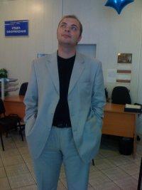 Александр Довбыш, 22 октября , Москва, id2856268
