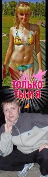 http://cs1433.vkontakte.ru/u12985466/a_3247df8c.jpg