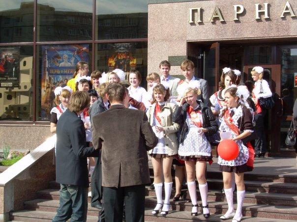 http://cs1433.vkontakte.ru/u1559565/93201732/x_7d2ddeaf.jpg