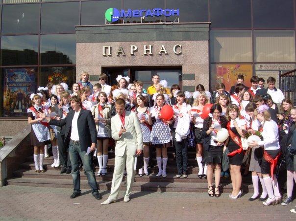 http://cs1433.vkontakte.ru/u1559565/93201732/x_95d372d5.jpg