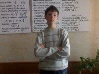 Игорь Щербина