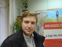 Алексей Лозгунов, 20 января 1976, Москва, id23894721