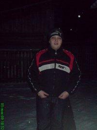 Андрей Тарасов, 14 февраля 1995, Ульяновск, id27507102