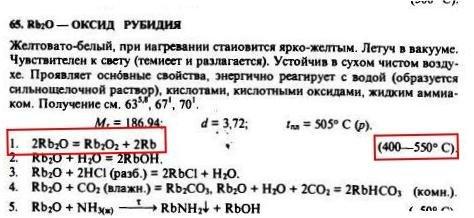 http://cs1433.vkontakte.ru/u2963309/25509101/x_441c8e73.jpg