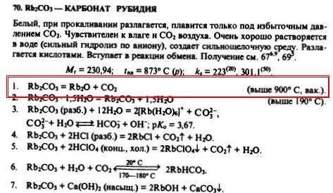 http://cs1433.vkontakte.ru/u2963309/25509101/x_5478c79f.jpg