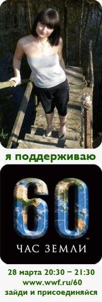 Ира Ишмакова, 10 января , Санкт-Петербург, id82958