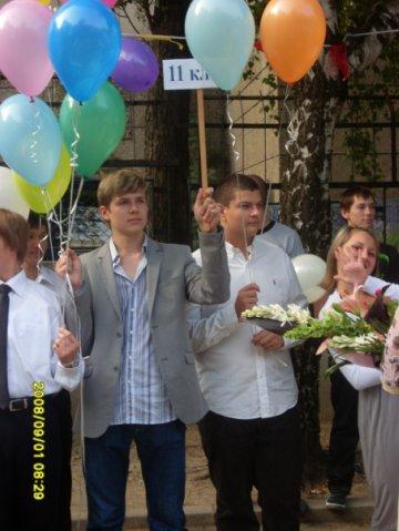 http://cs1433.vkontakte.ru/u9291037/95822556/x_e8aa90ce.jpg