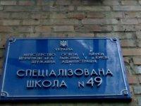 http://cs1434.vkontakte.ru/g2492284/a_82839f02.jpg