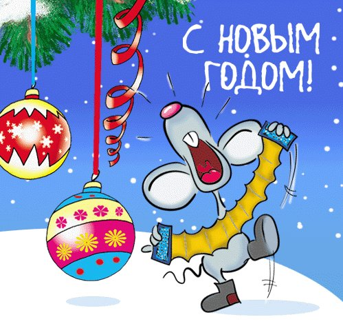 http://cs1434.vkontakte.ru/u11333268/57659664/x_72d30179.jpg