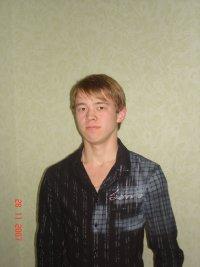 Артур Насибуллин, 3 сентября 1989, Уфа, id13836540