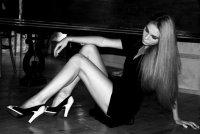 Miss Mary, 5 октября 1988, Москва, id5471977