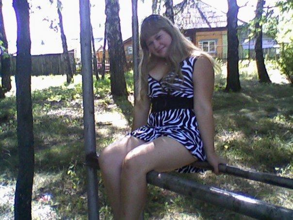 Ирина Яшина | Москва