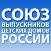 Успешные сироты РУ-uspeshnye-siroty.ru