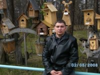 Деменков Александр