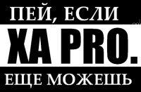 В Мире, 18 ноября , Москва, id24593973