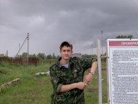 Женька Тапочкин, 22 июня 1990, Краснодар, id27314767
