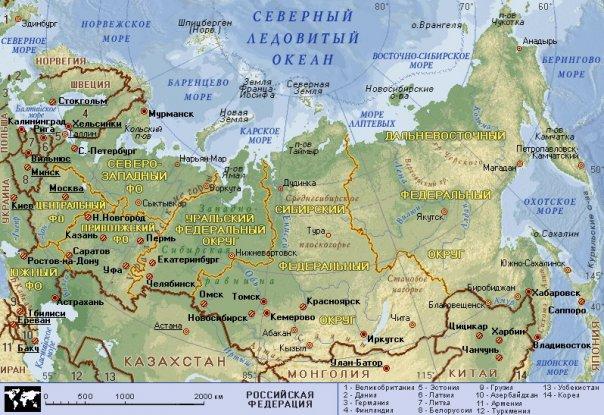 Карта городов и областей