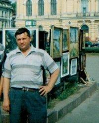Віталій Войтюк, 4 июля 1964, Харьков, id29346103