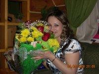 Наталья Яровикова, 3 апреля 1983, Южно-Сахалинск, id3062368