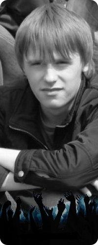 Макс Samoylov