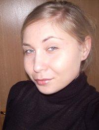 Tanya Obuhhova, Narva