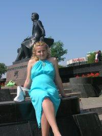Татьяна Молчан