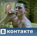 Денис Гончаренко